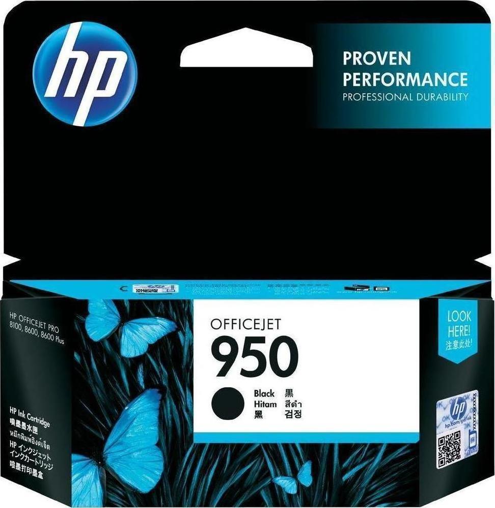 Hp CN049AE Black  Inkjet Cartridge  950