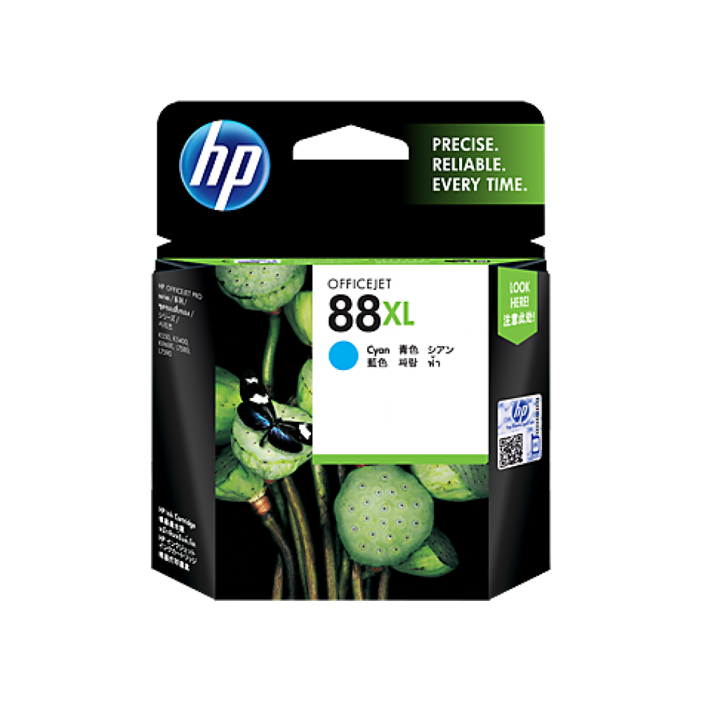 Hp C9391AE Cyan Inkjet Cartridge (1700 σελίδες) 88XL
