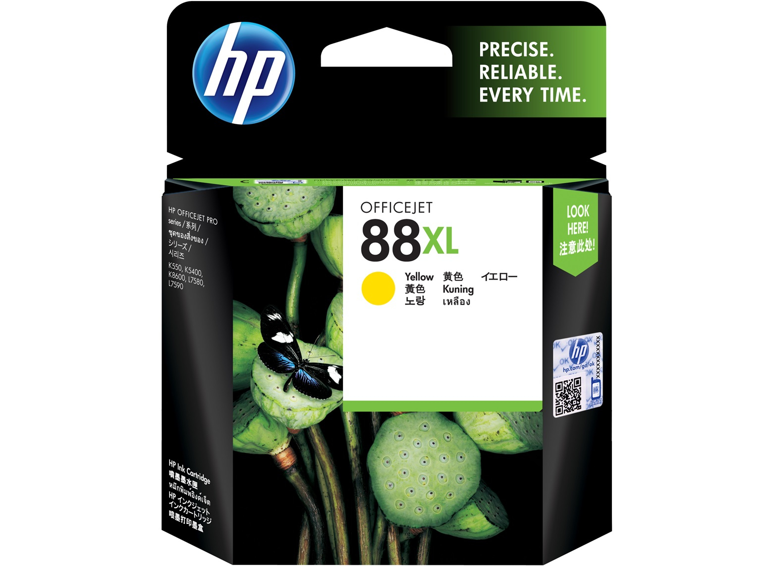 Hp C9393AE Yellow Inkjet Cartridge (1700 σελίδες) 88XL