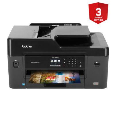 BROTHER MFC-J6530DW Color Inkjet Multifunction Printer