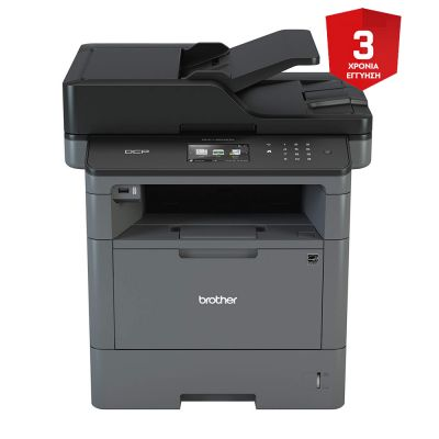 BROTHER DC-PL5500DN