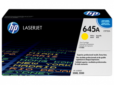 Hp C9732A Yellow Laser Toner (12000 σελίδες) 645A