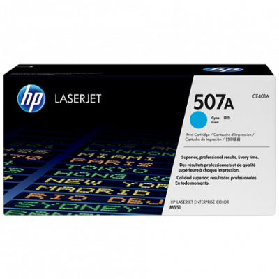 Hp CE401A Cyan Laser Toner  507A