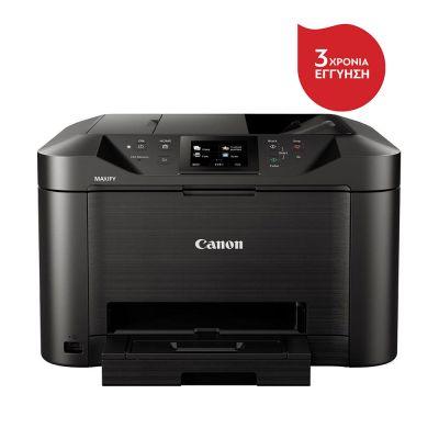 Canon MAXIFY MB5150 Multifunction Printer (0960C009AA) (CANMB5150)