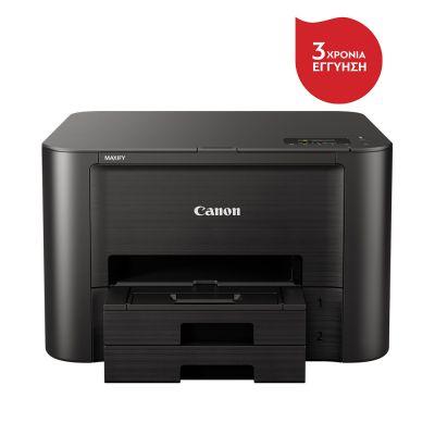 Canon Maxify IB4150 Inkjet Printer (0972C006AA)