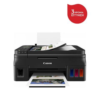 Canon PIXMA G4411 InkTank Multifunction Printer (2316C025AA) (CANG4411)