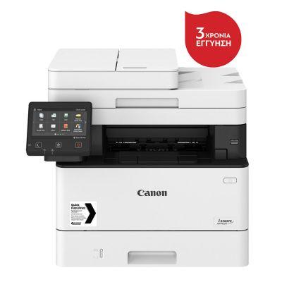 Canon i-SENSYS MF445DW Laser Multifunction printer (3514C007AA) (CANMF445DW)