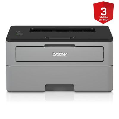 BROTHER HL-L2310D Monochrome Laser Printer (BROHLL2310D) (HL-L2310D)