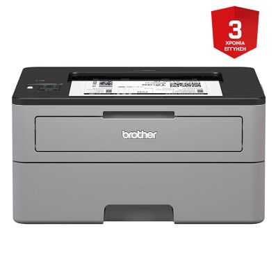 BROTHER HL-L2350DW Monochrome Laser Printer (BROHLL2350DW) (HL-L2350DW)