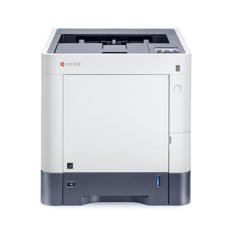 KYOCERA ECOSYS P6230cdn color laser printer