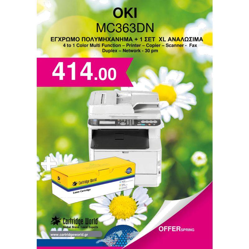 OKI MC363DN ΕΓΧΡΩΜΟ LASER ΠΟΛΥΜΗΧΑΝΗΜΑ  + 1 SET XL ΑΝΑΛΩΣΙΜΑ