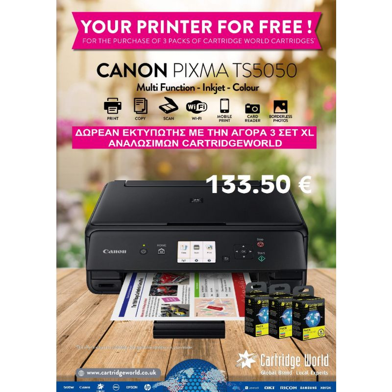 CANON TS 5050 PROMO (3 MULTIPACKS)