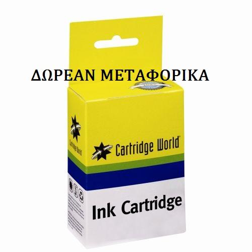 T0482  Cyan Inkjet Cartridge CW Συμβατό με Epson C13T04824010 (420 ΣΕΛΙΔΕΣ)