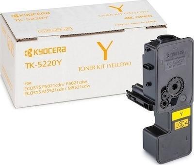 Kyocera 1T02R9ANL1 Yellow Laser Toner  TK-5220Y