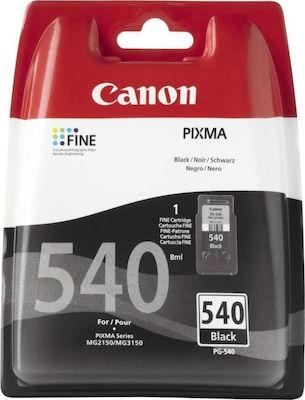 Canon 5225B005Black  Inkjet Cartridge  PG-540