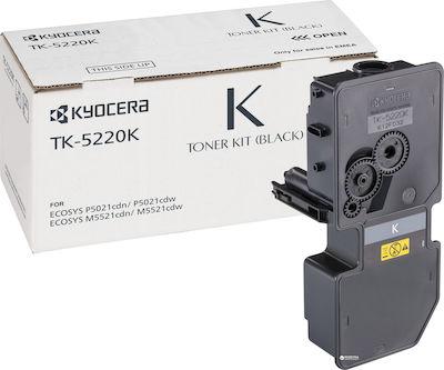 Kyocera 1T02R90NL1 Black  Laser Toner  TK-5220K