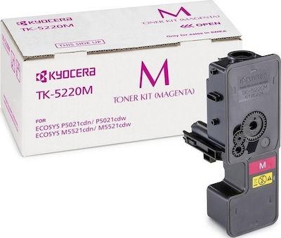 Kyocera 1T02R9BNL1 Magenta Laser Toner  TK-5220M