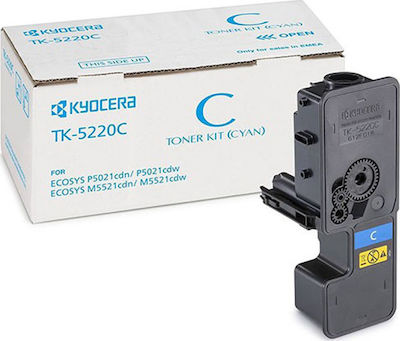 Kyocera 1T02R9CNL1 Cyan Laser Toner  TK-5220C